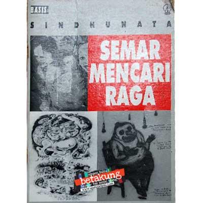 Semar_Mencari_Raga