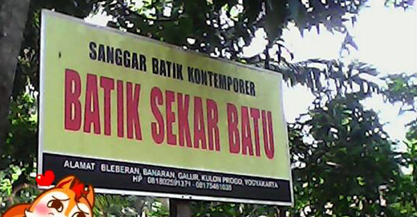 Plang-Batik-Sekar-Batu