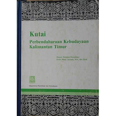 Kebudayaan Kutai