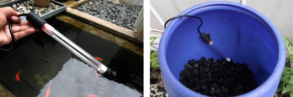 Sebelum memasukkan bejana filter, pasang terlebih dahulu lampu UV dalam posisi yang aman.